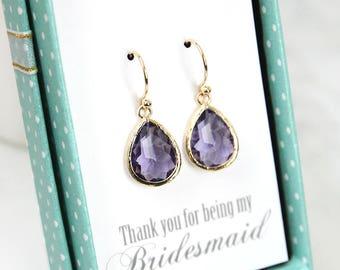 Amethyst earrings, Purple earrings, Bridesmaid Gift, Wedding earrings, February birthstone earrings, Bridesmaid earrings, Maid of honor gift