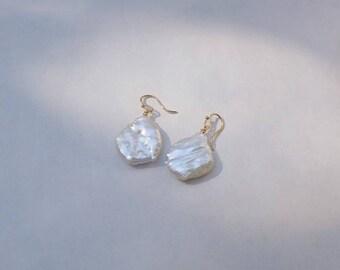 White Baroque Keshi Pearl Earrings