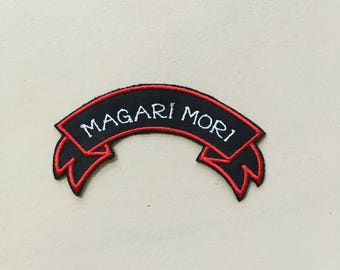 Magari Mori Banner Sew On Embroidered Patch
