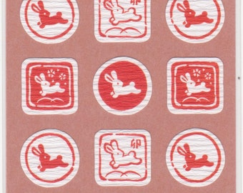 Rabbit Stickers - Washi Stickers - Reference A5890