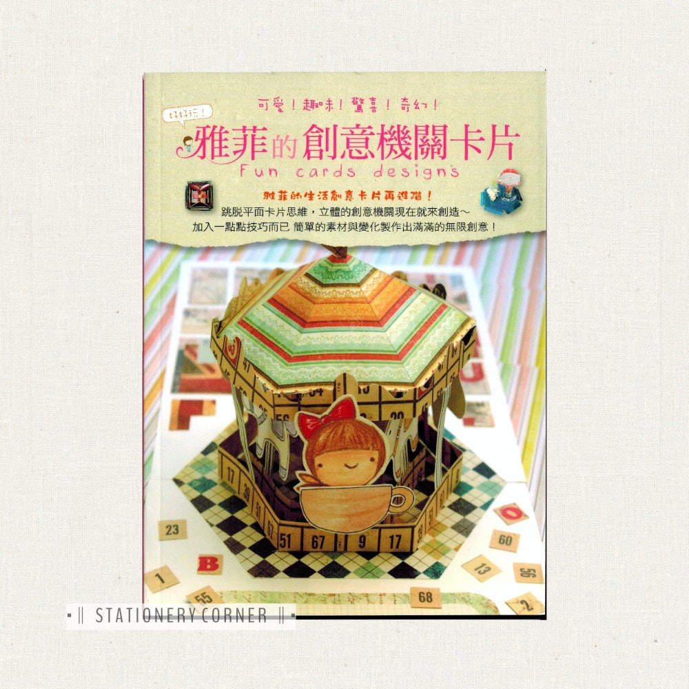 Diy Novelty Card Making Book How To 3d Pop Up Cardmaking Greeting