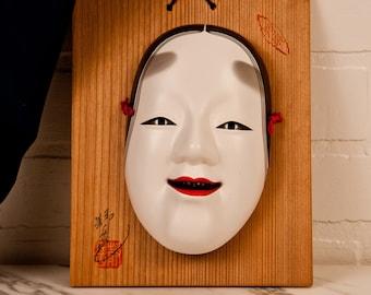 Vintage Japanese Wood Noh Theater Mask - Ko-Omote – Decorative Mask – Ichi-I Wood