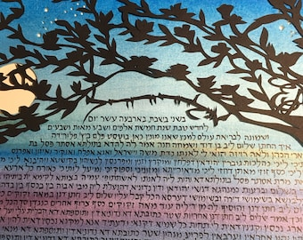 Sunset Secret Garden Papercut Ketubah with full moon and stars - multilayer multicolor - silhouette - custom calligraphy