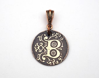 Small round letter B pendant, etched initial jewelry, 22mm
