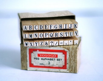Alphabet rubber stamp set tiny, small typewriter font wooden capital letters. Crafting, scrap book, card making. 1980s retro office supplies