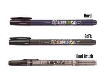 Fudenosuke Brush Pen