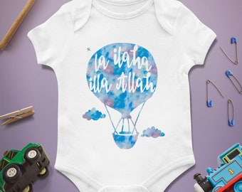 La ilaha illa Allah / Baby Infant Newborn / Bodysuit Onesie / Baby shower First 1st birthday / Present Gift / Clothing Clothes / Boy Girl