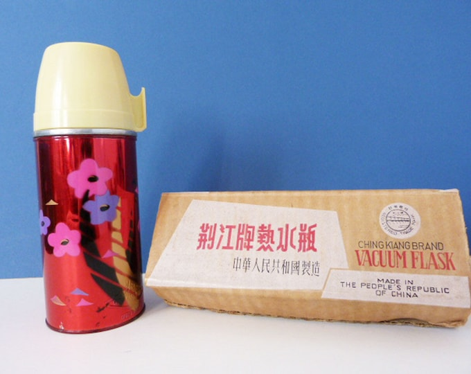 Vintage flask Japan with original box