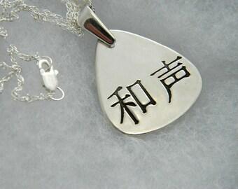 Harmony Guitar Pick Chinese Kanji  Pendant Sterling Silver