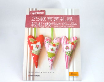 25 cloth gifts book
