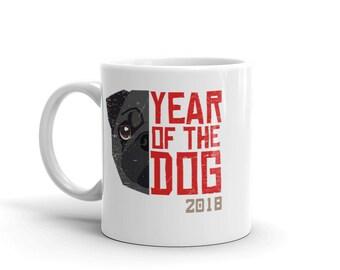 Black Pug - Black Pug Mug - Year of the Dog - Black Pug Art - Black Pug Coffee Cup - Chinese New Year - 2018 - Pug Dog Black - Cute Pug Mug
