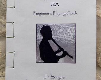 Shakuhachi Beginner's Playing Guide