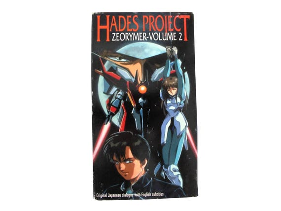 Hades Project Zeorymer Vol 2 VHS