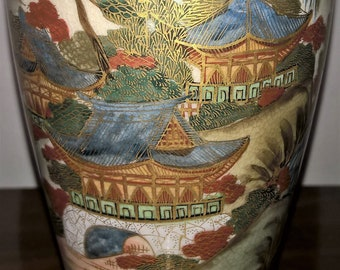 Japanese Satsuma Mura Vase