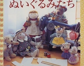 Stuffed DOLLS and ANIMALS - Japanese Craft Book MM