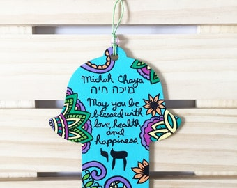 Hebrew name art etsy hamsa wall art jewish baby gift hebrew name gift for bris jewish negle Images