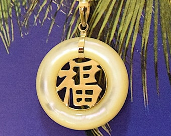 Mother of Pearl Pendant, 14KT Yellow Gold White Mother of Pearl Pendant W. Prosperity Character, P5161,  Made in Hawaii
