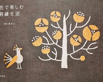 Simple Two-Color Embroidery Motifs and Small Crafts by Yumiko Higuchi - Japanese Craft Book