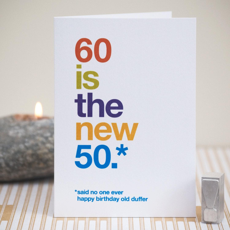 Funny 60th Birthday Card 60 Birthday Witty Birthday Card