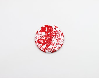 Chinese New Year (Year of the Dog) / Chinese Paper Cut Dog Keychain, Bottle Opener, Pocket Mirror, Magnet, or Pinback Button (2.25 inch)