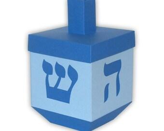 Hanukkah Dreidel Digital PDF Favor Gift Box Printable Color Template (custom colors available)