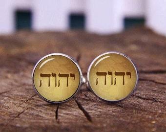 Tetragramaton Symbol Cuff Links, Custom Hebrew Cuff Links, Tetragramaton Cuff Links, Tetragramaton Tie Clips, Custom Jehovah's Cuff Links