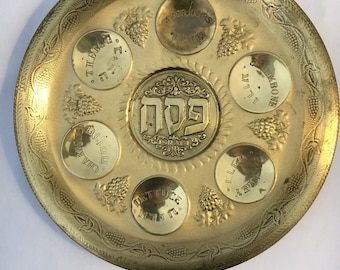 Vintage Passover Seder plate Jewish Judaica traditional holiday Hebrew Israel Pesach