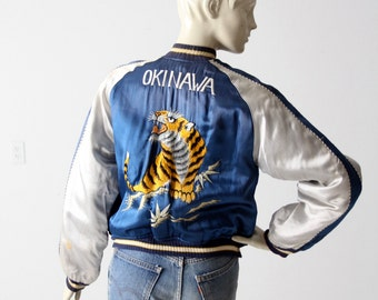 Japanese souvenir jacket, vintage Suka-Japanese tour jacket
