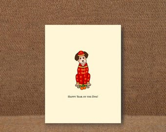Year of the Dog -  2018 Happy Chinese New Year - Festive New Year Outfit - Greeting Card