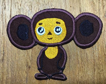 New Brown Monkey Cute Iron On  Patch Embroidered Applique