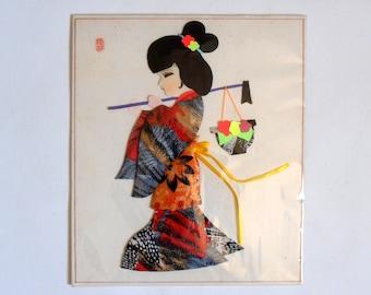 Vintage japanese Geisha Carter - paper craft and fabric - Vintage 1960/70s - Japan