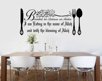 I am eating in the name of Allah' Bismillah Eating Dua Islamic Wall Stickers+ Swarovski Crystals