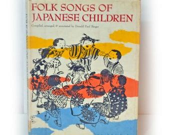 Folk Songs of Japanese Children Berger Tuttle 1969