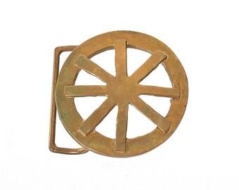 Vintage 70s Thad McDowell Wagon Wheel Belt Buckle 1970s Brass or Brass Tone Woodstock Hippie Hippy Boho Mod Retro Belt Buckle