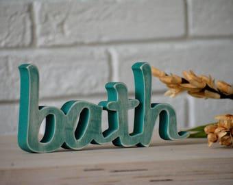 bathroom wall decor wooden sign bath sign wooden letters rustic sign home sign bath wooden sign rustic sign