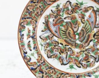 Beautiful Chinese Thousand Butterfly Plate