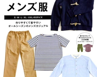 Easy Sewing for Mens Basic Style Clothes - Japanese Craft Book (shelf 1)
