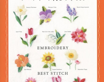 Flower & Botanical Embroidery 580 Best Selection - 580 Flower Botanical one-point Embroidery Japanese Craft Book