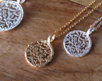 Shema Israel necklace, silver shema Israel necklace, Jewish jewelry, bat mitzvah gift, judaica necklace, Jewish pendant, Jewish charm
