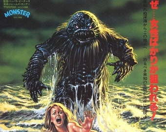 Spring Sales Event: HUMANOIDS FROM The DEEP Movie Poster 1980 Sci-Fi Rare Print