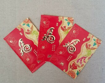 Red envelope, set of three, Chinese New Year envelope, lucky money envelope, money gift envelope, Chinese New Year red envelope