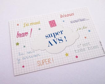 "Mini Card ""Super AVS"""