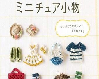 Mini Crochet Amigurumi Pattern-Miniature Crochet pattern-Vintage Sewing Pattern ebook :C060/PDF-Instant Download.