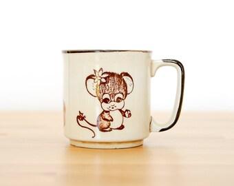Vintage souris Mug • Kawaii Mori Kei • japonais • collection des années 60 années 70 • faune tasse à café • Loir boisé créature • forêt mignon Animal