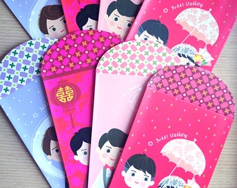 VARIETY PACK  Modern Adorable Cute Kawaii Long Tall Wedding Red Packet / Red Envelope / Money Envelope / Lai See for Wedding (Qty 8) [RW4]
