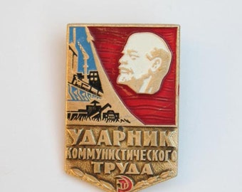 Vintage Soviet pin Shock worker Communist Labour Lenin soviet propoganda red star USSR vintage pin badge history communism rare pins