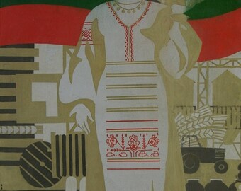 Soviet propaganda,advertising in the USSR,posters,antique,painting original,Soviet artist,Ukrainian art,Poster 72-52 х m 70е 0,1