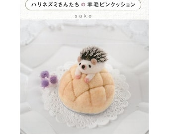 Cute hedgehog needle wool felt art collection Japanese Craft Book BK254