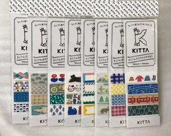 Rubans de masquage kitta par Kingjim