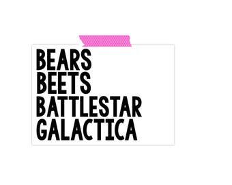 Bears Beets Battlestar Galactica- The Office TV Show Card- Dwight Schrute- Michael Scott- Funny Greeting Card